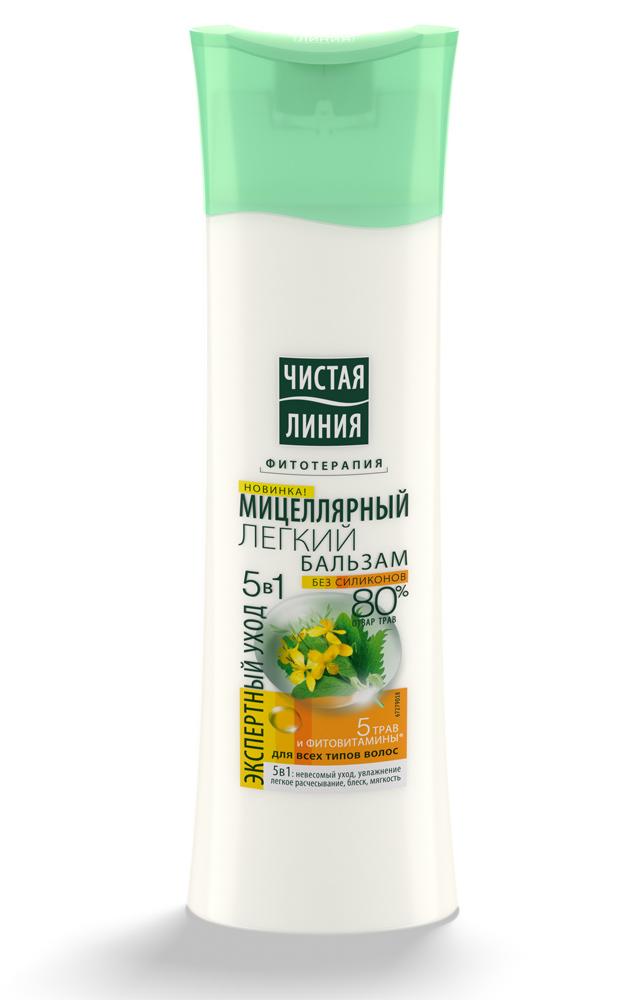 Чистая Линия Мицеллярный бальзам для всех типов волос 5в1 Экспертный уход 380мл.