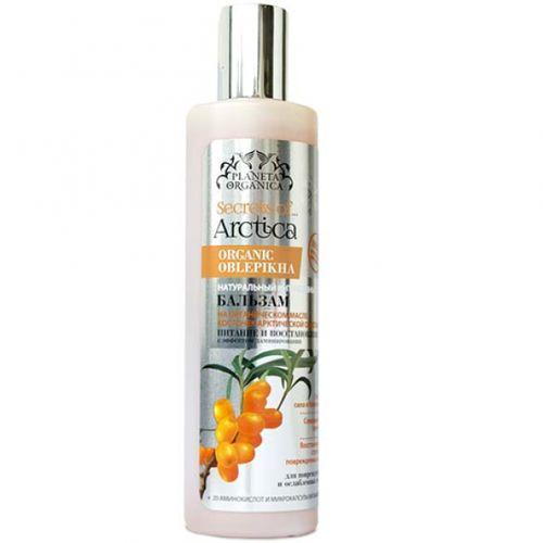Купить со скидкой Планета органика Бальзам для волос АРКТИКА Питание и восстановление интенсивный натуральный 280 мл