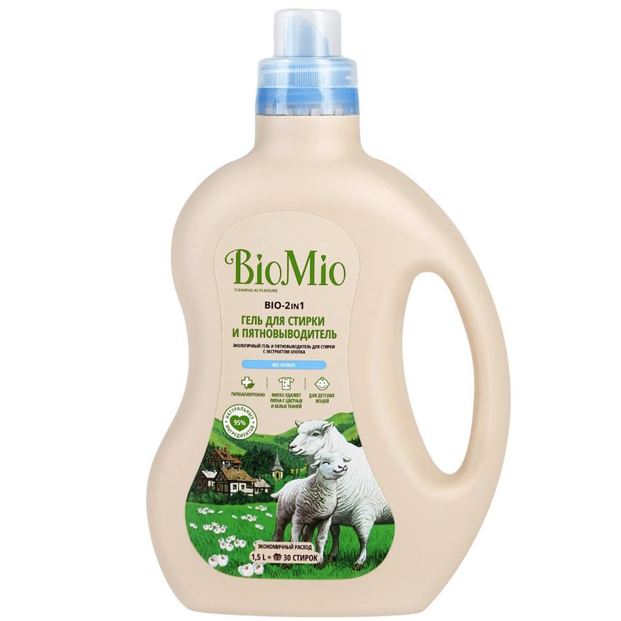 Купить BIOMIO Bio-2in1 Экологичный гель и пятновыводитель для стирки белья 1500мл