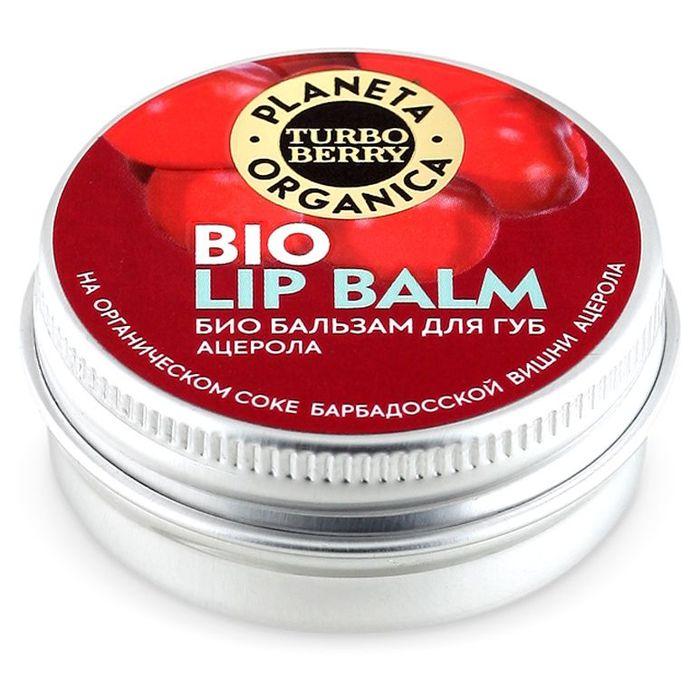Планета Органика Turbo Berry Био бальзам для губ Энергия и тонус Ацерола 15мл