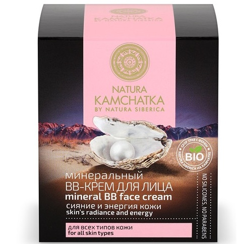 Натура Сиберика Kamchatka ВВ-Крем для лица минеральный для всех типов кожи 50мл