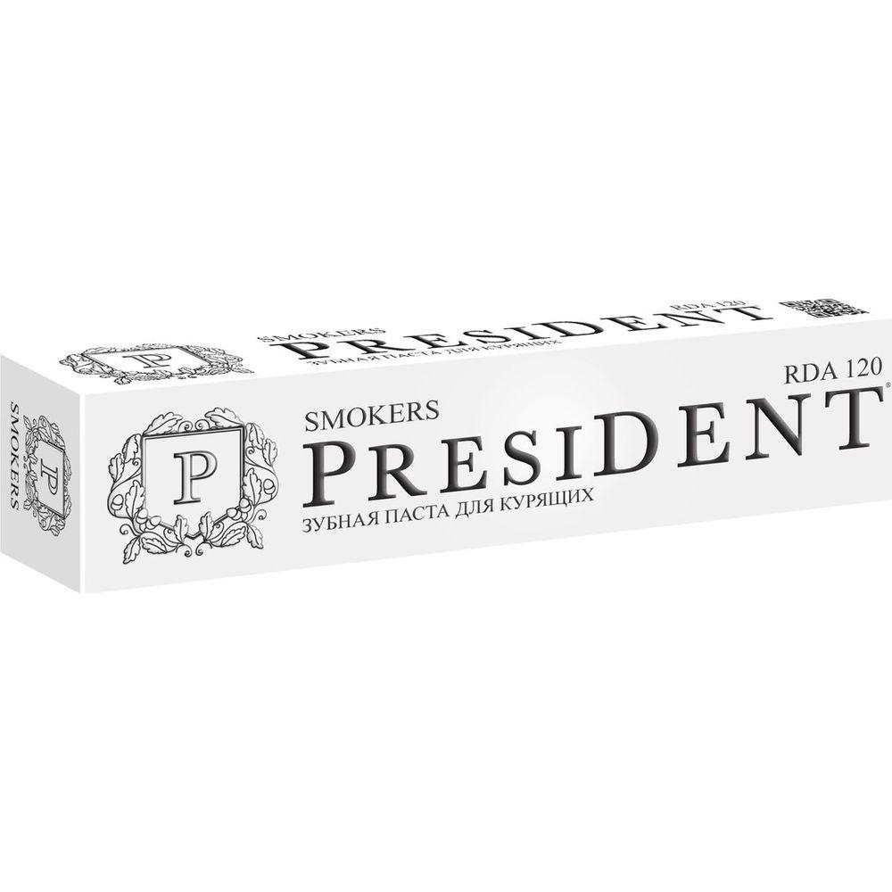 Купить President Smokers зубная паста для курящих 75мл
