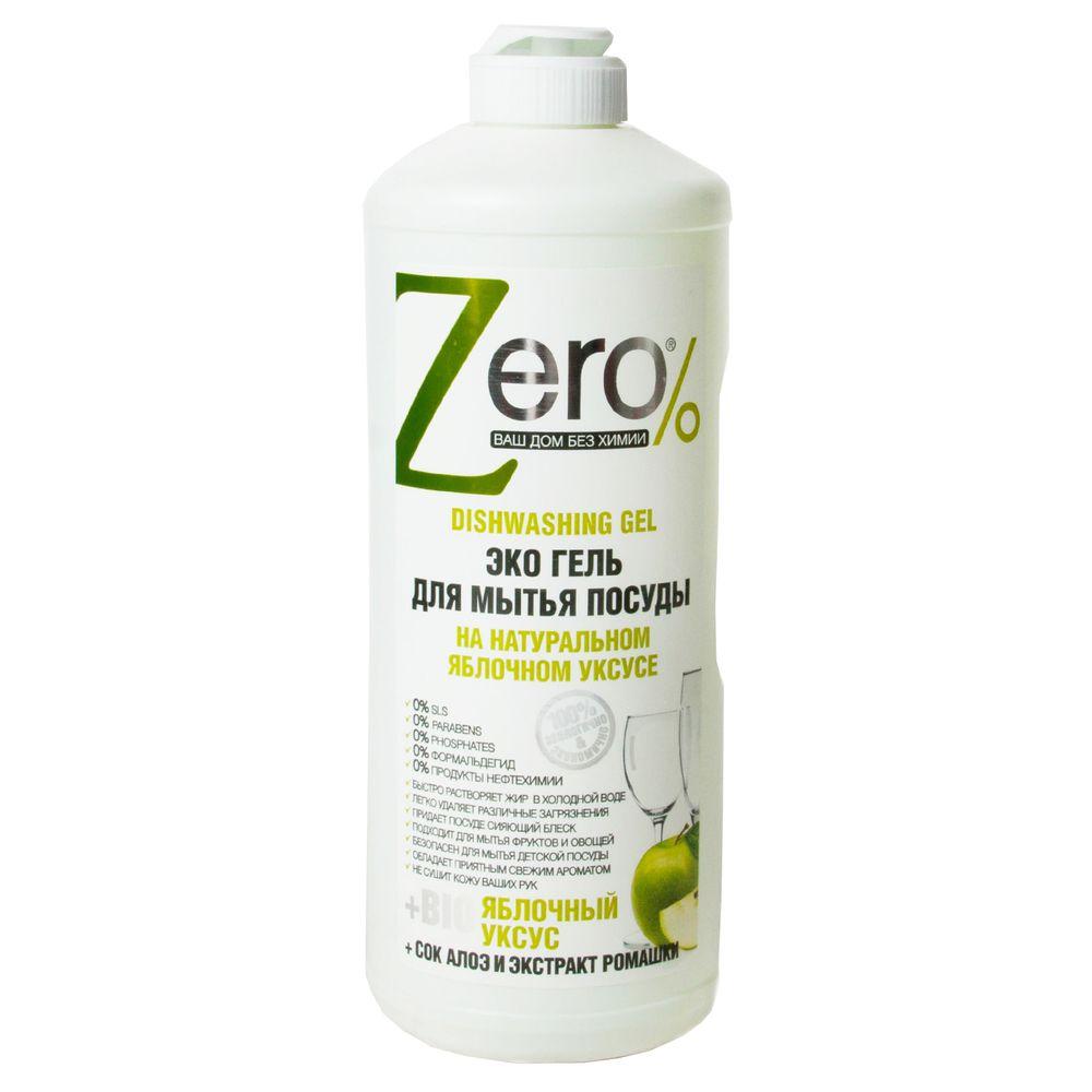 Zero Гель для мытья посуды на яблочном уксусе 500 мл