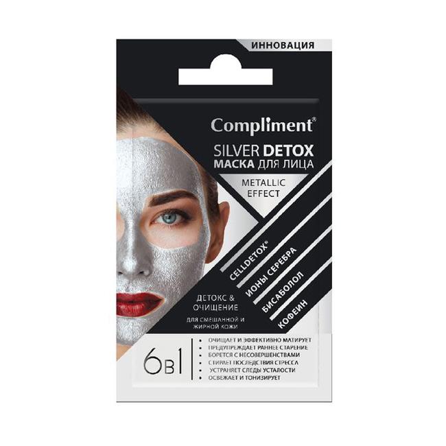 Купить Compliment Silver Detox Маска для лица Детокс Очищение для любого типа кожи 7мл