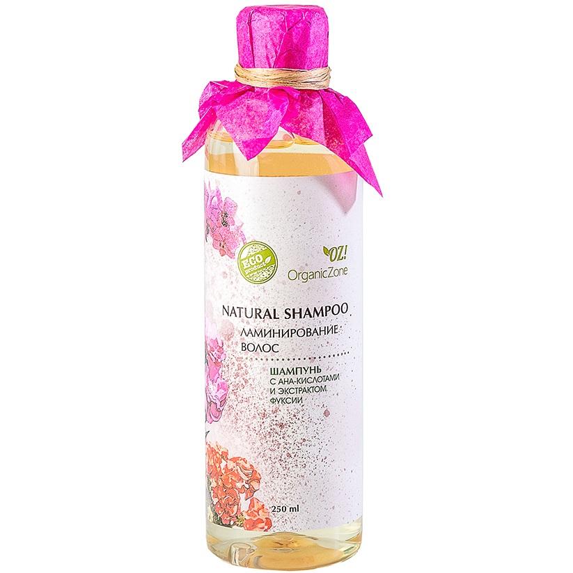 Купить OZ! OrganicZone Шампунь с AHA-кислотами Ламинирование волос 250 мл, OZ! Organic Zone