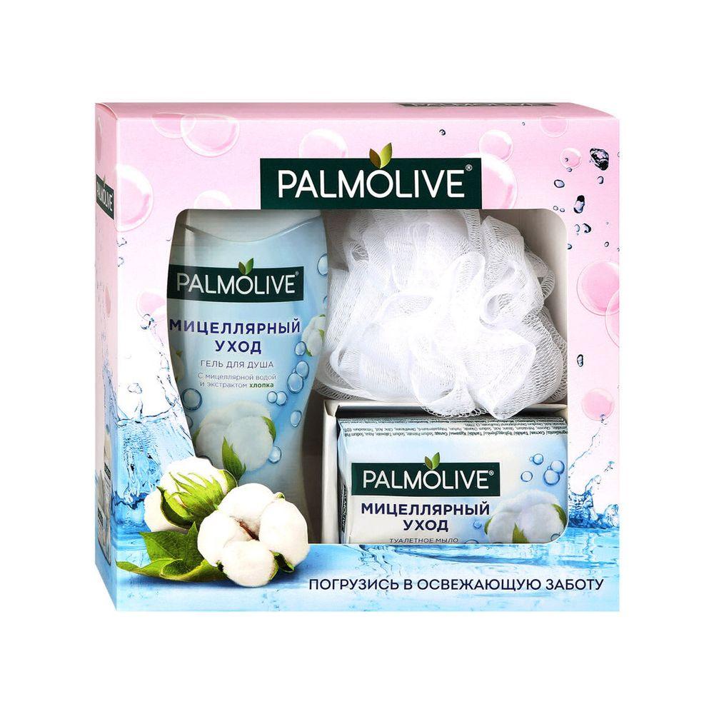 Купить Palmolive набор Мицеллярный Уход гель для душа 250мл + туалетное мыло 90г + мочалка