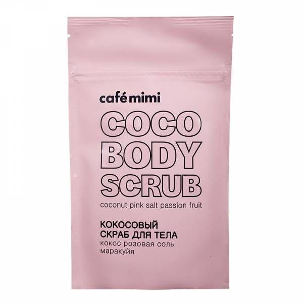 Купить Cafe mimi кокосовый скраб для тела кокос розовая соль маракуйя 150мл, Кафе Красоты