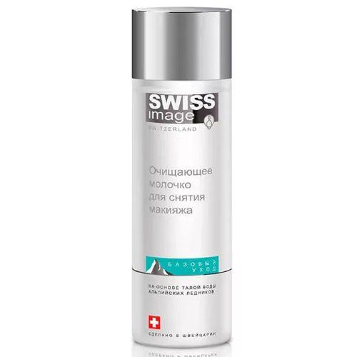 Swiss Image очищающее молочко для снятия макияжа 200 мл