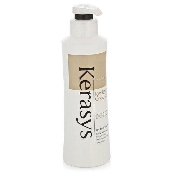 Керасис (KeraSys) Кондиционер для волос Оздоравливающий поврежденные волосы 400 ml