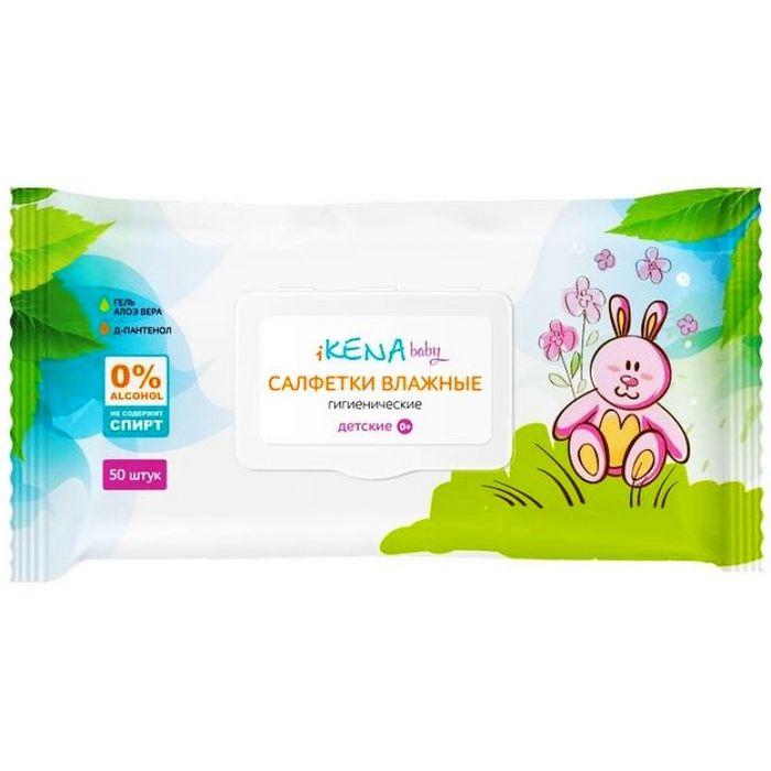 Купить IKENA салфетки влажные гигиенические детские N50