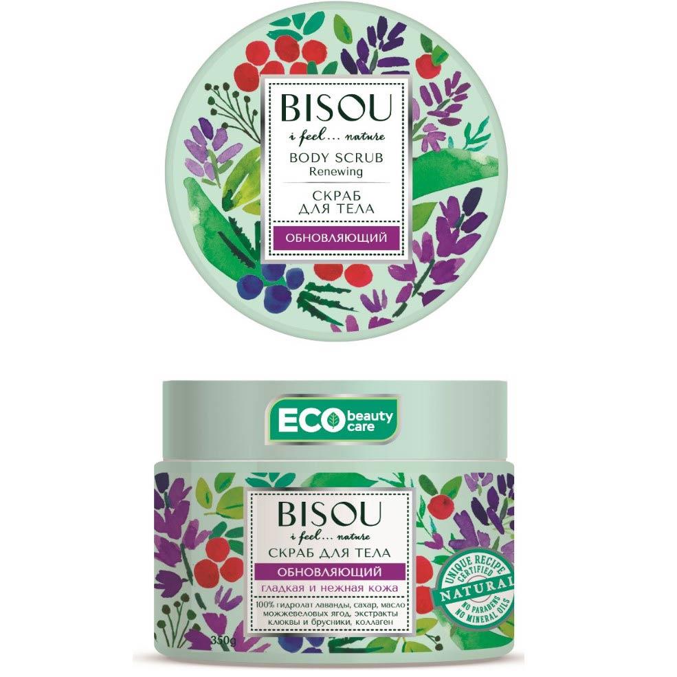 Купить Bisou Скраб для тела обновляющий гладкая и нежная кожа клюква-брусника 350г