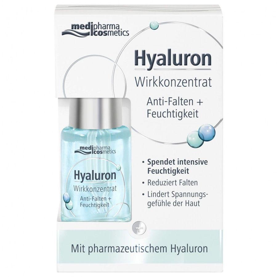 Купить Medipharma Cosmetics Hyaluron сыворотка для лица увлажнение 13мл