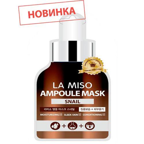 La Miso Ампульная маска с экстрактом слизи улитки 25гр от Лаборатория Здоровья и Красоты