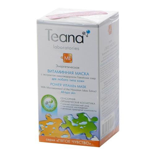 Teana/Теана Энергетическая витаминная маска 50мл