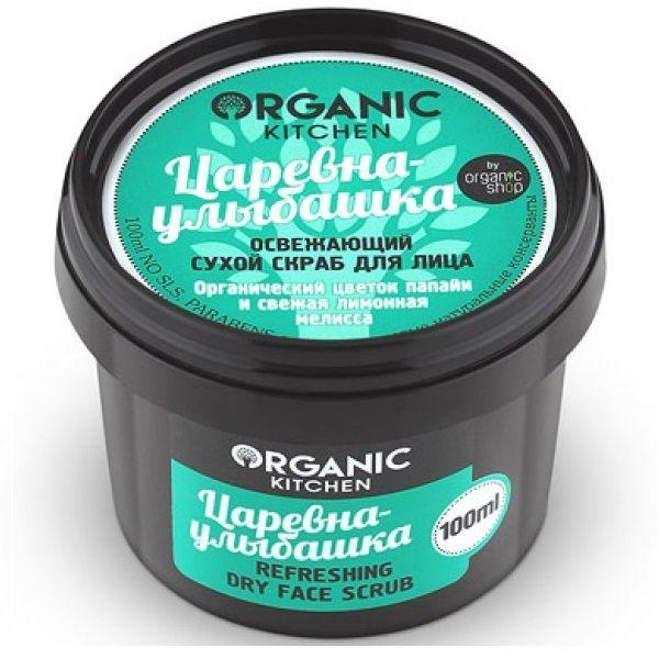 Купить Планета органика Царевна-улыбашка освежающий сухой скраб для лица 100мл, Planeta Organica