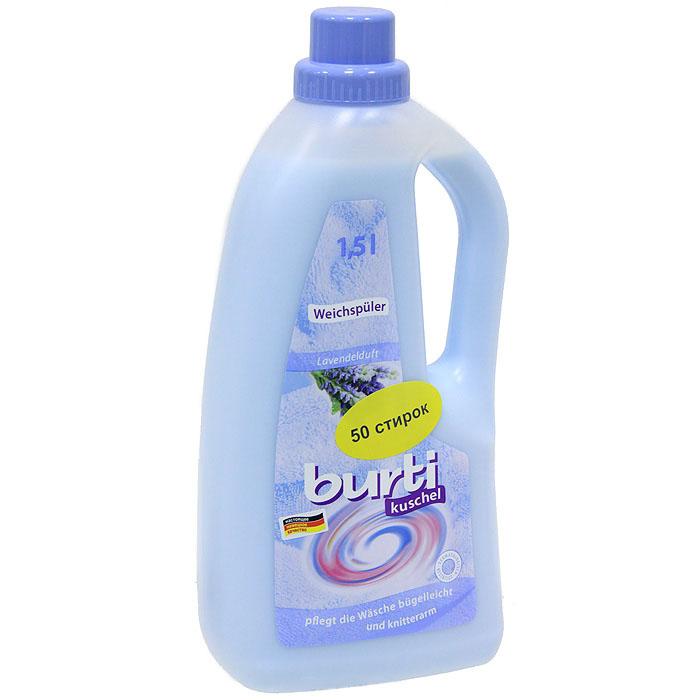Burti Ополаскиватель Burti Kushel с запахом лаванды 1.5 л от Лаборатория Здоровья и Красоты