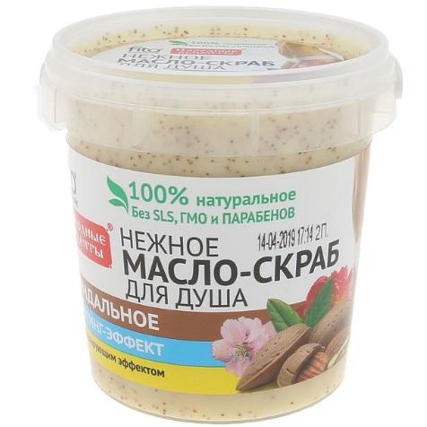 Фитокосметик народные рецепты масло-скраб