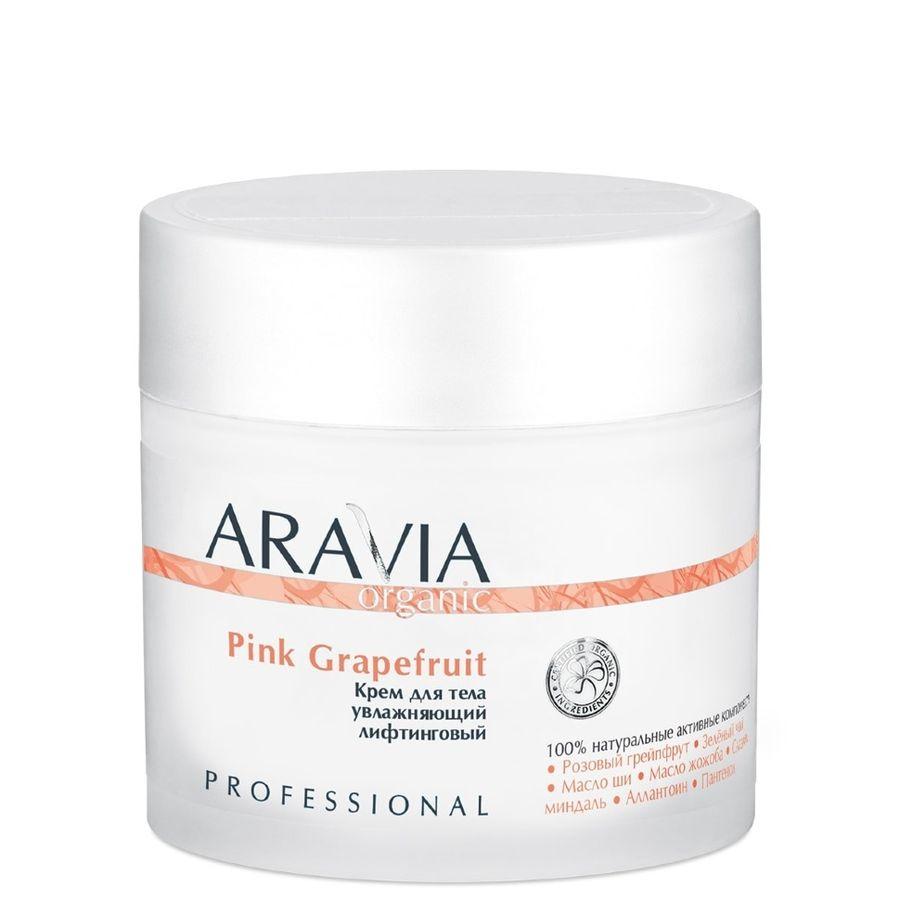Купить Aravia Organic Крем для тела увлажняющий лифтинговый Pink Grapefruit 300мл, Aravia Professional