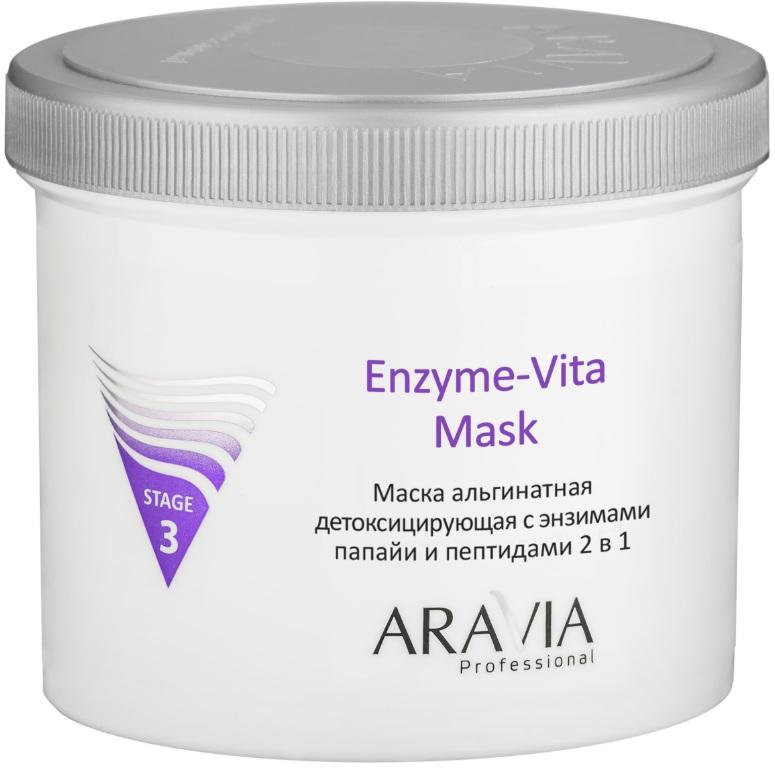 Aravia Маска альгинатная детоксицирующая Enzyme-Vita Mask с энзимами папайи и пептидами 2в1 550мл Aravia Professional фото