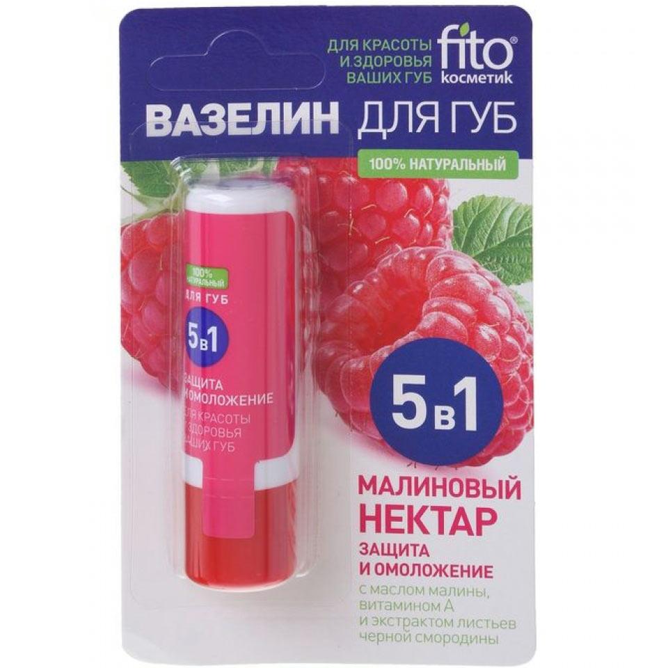 Фитокосметик Вазелин для губ Малиновый нектар защита и омоложение 4,5г