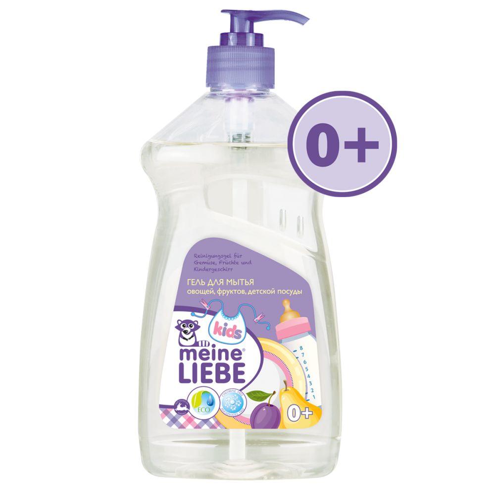 Купить со скидкой Meine Liebe Гель для мытья овощей фруктов детской посуды и игрушек, концентрат 485 мл