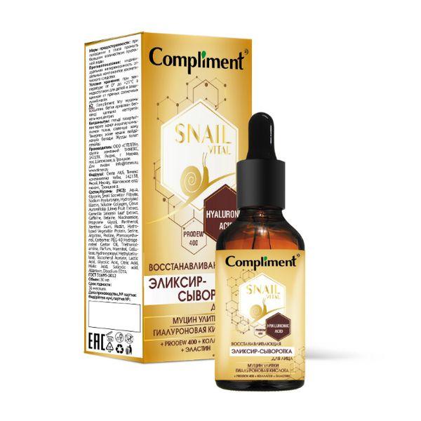 Купить Compliment Snail Vital Эликсир-сыворотка для лица восстанавливающая 25мл