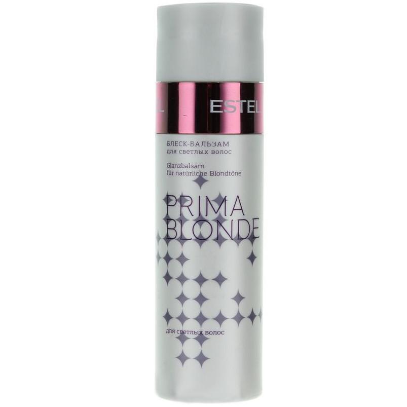 Купить Estel Prima Blonde Блеск-бальзам для светлых волос 200 мл