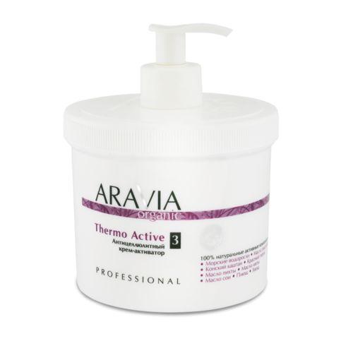 Купить Aravia Organic Thermo Active Крем-активатор антицелюлитный 550мл, Aravia Professional