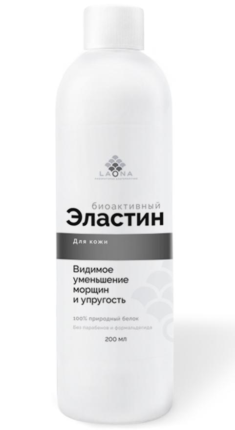 Биоактивный Эластин бустер косметический 200 мл