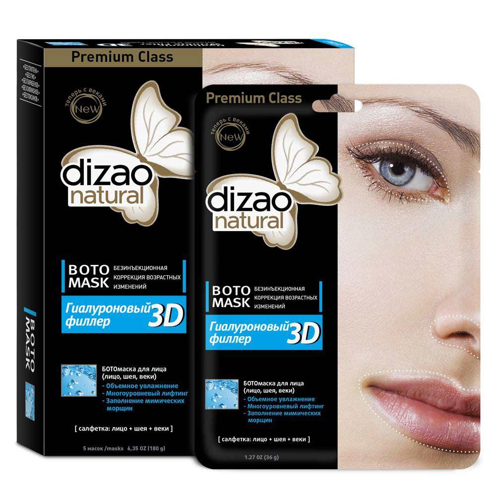 Dizao бото-маска для лица и шеи Гиалуроновый филлер 3D 1 шт