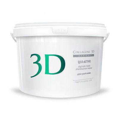Купить Коллаген 3Д Q10-ACTIVE Альгинатная маска для лица и тела с маслом арганы и коэнзимом Q12 1200 г, Collagene 3D