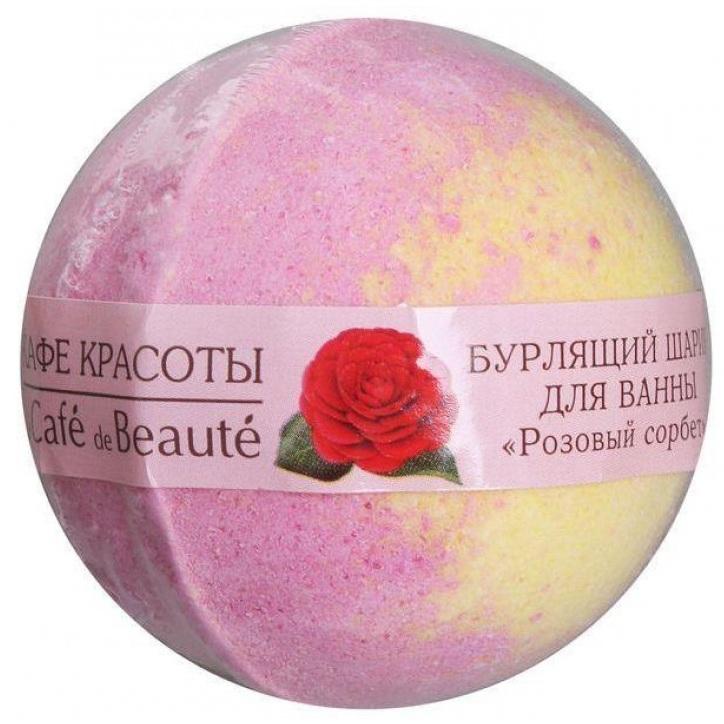 Купить Кафе Красоты Бурлящий шарик для ванны Розовый сорбет 120 г