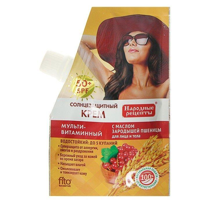 Фитокосметик Народные рецепты Солнцезащитный крем для лица и тела Мультивитаминный SPF50 50мл