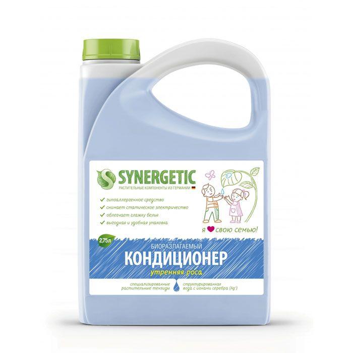 Купить Synergetic Кондиционер для белья Утренняя роса 2750 мл