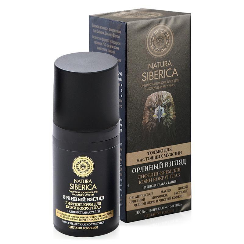 Натура Сиберика для мужчин Крем-лифтинг для кожи вокруг глаз Орлиный взгляд 30 ml