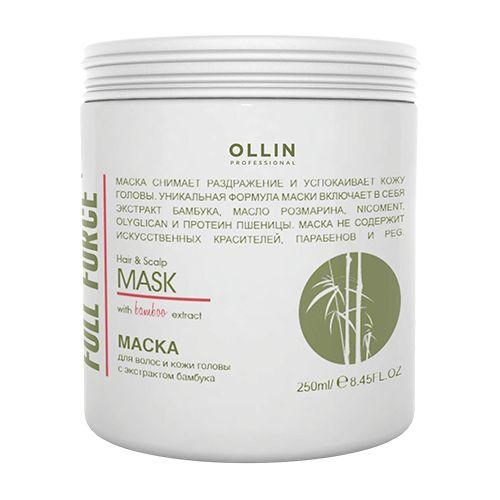Купить Ollin Professional FULL FORCE Маска для волос и кожи головы с экстрактом бамбука 250мл