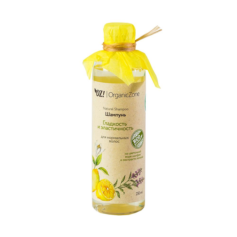 Купить OZ! OrganicZone Шампунь Гладкость и эластичность 250 мл, OZ! Organic Zone