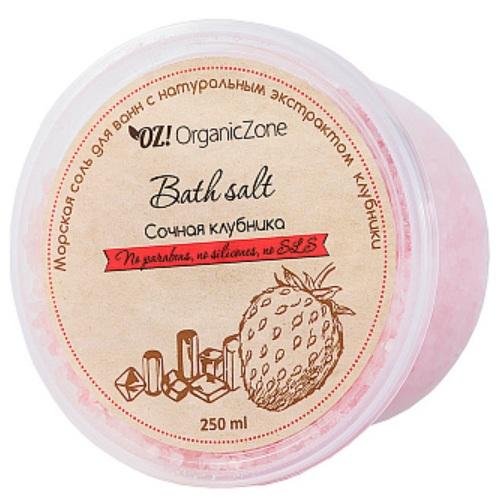 Купить OZ! OrganicZone Соль для ванны Сочная клубника 250 г, OZ! Organic Zone