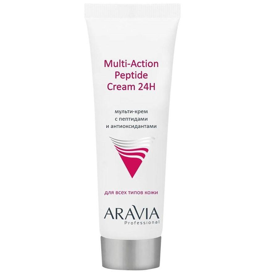 Купить Aravia Мульти-крем с пептидами и антиоксидантным комплексом для лица Multi-Action Peptide Cream 50мл, Aravia Professional
