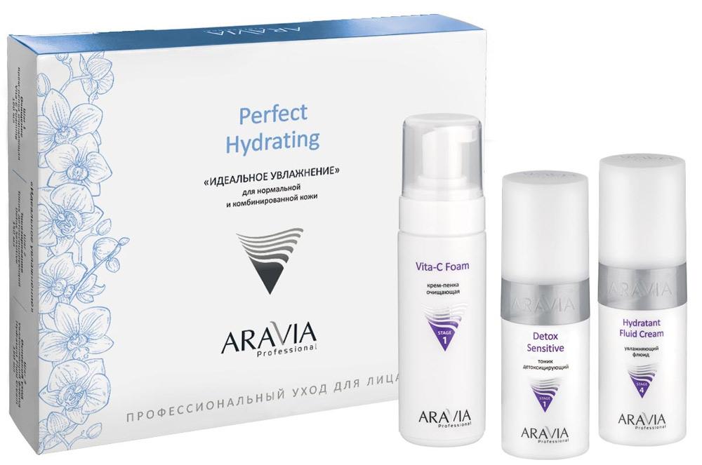 Купить Aravia Perfect Hydrating Набор Идеальное увлажнение для нормальной и комбинированной кожи лица, Aravia Professional