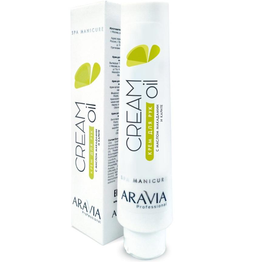 Купить Aravia Cream Oil Крем для рук с маслом макадамии и карите 100мл, Aravia Professional
