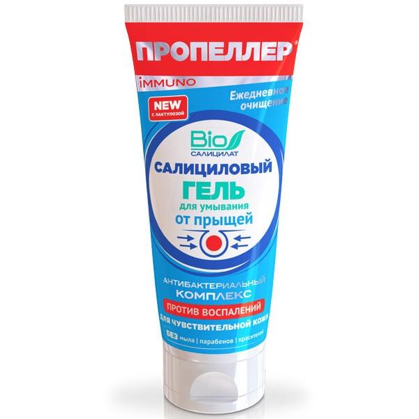 Купить Пропеллер Immuno Гель салициловый для умывания от прыщей для чувствительной кожи 100мл