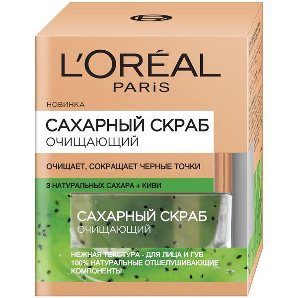Купить Loreal Скраб сахарный очищающий для лица киви 50 мл, Loreal Paris