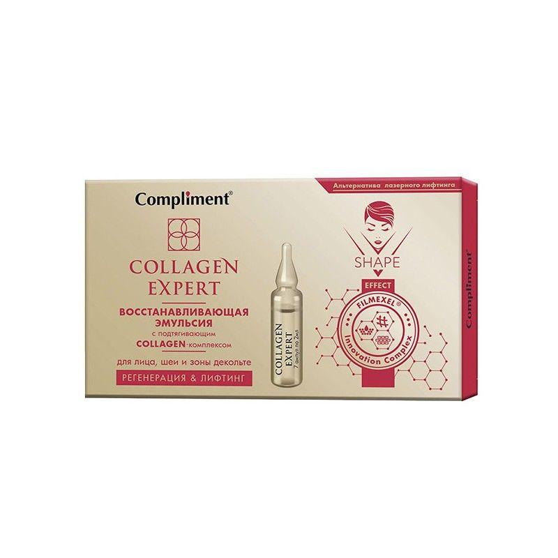 Купить Compliment Collagen Expert Восстанавливающая эмульсия для лица шеи и зоны декольте 2мл N7
