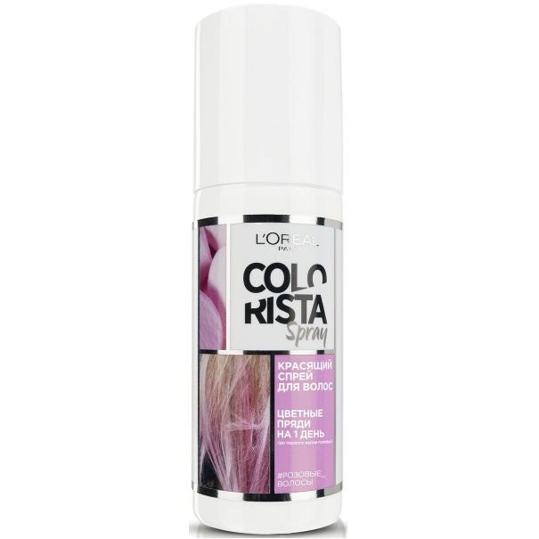 Лореаль Colorista Spray Красящий спрей для волос Розовое золото 75мл фото