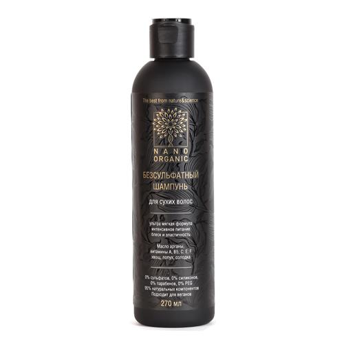 Купить Nano Organic Шампунь для сухих и поврежденных волос 270 мл
