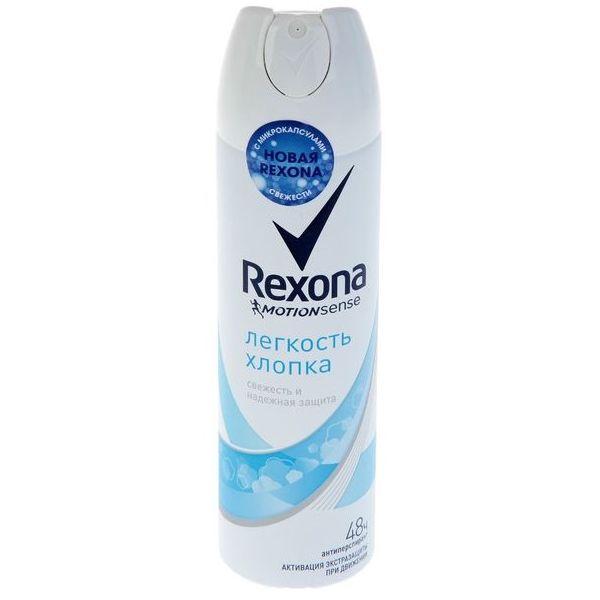 Купить Rexona Антиперспирант аэрозоль женский Легкость хлопка 150мл