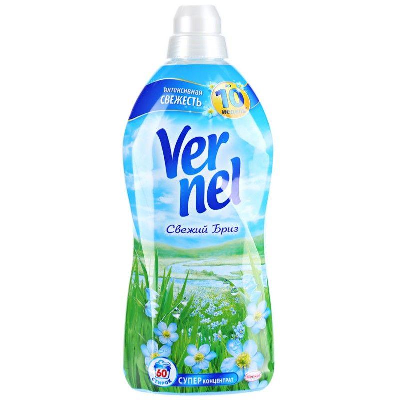 Vernel Кондиционер для белья Свежий бриз 1,82л