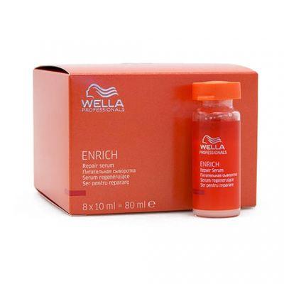 Велла/Wella Enrich Line Питательная сыворотка 8*10мл