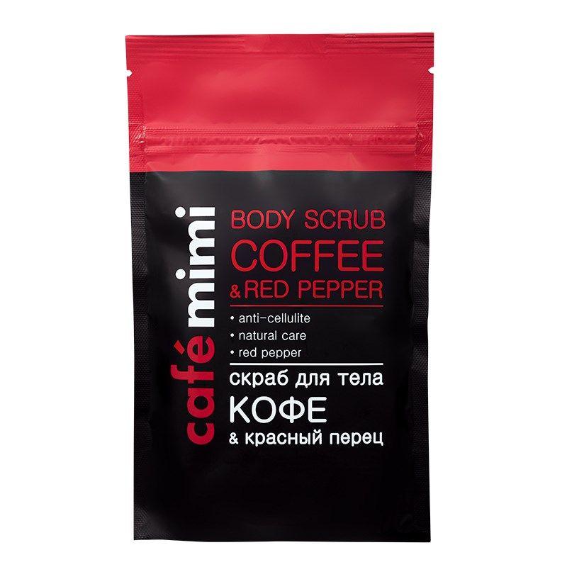 Купить Cafe mimi скраб для тела кофе и красный перец 150мл, Кафе Красоты